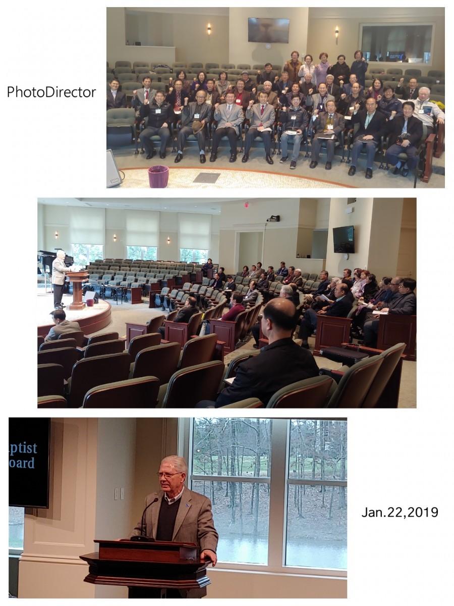 2019년 조지아주 남침례회 한인교회 협의회 사업총회